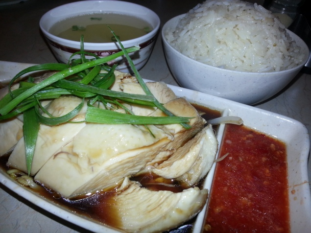 Tase Buds Ahoy!: The Best Chicken  Rice In Perth