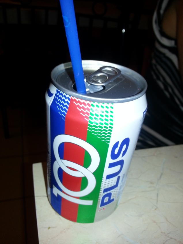 100 Plus: The Tast Of My Formative Years In A Can