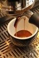 Space Age Technology Being Used To Turn Out Good Old Fashioned Coffee